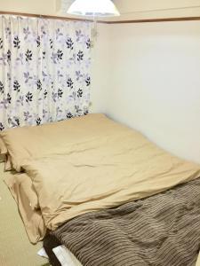 Amie Room