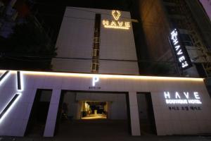 Boutique Hotel Have