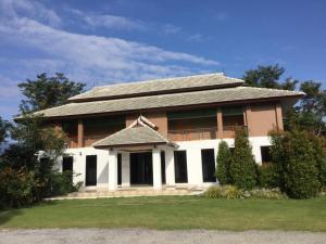 Chiang Khong Hill