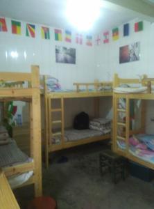 Ji nan International Youth Hostel, Хостелы  Цзинань - big - 8