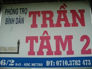 Tran Tam 2 Hostel