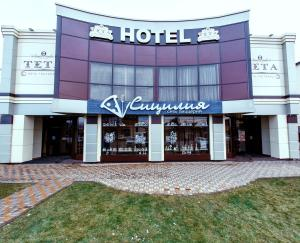 Отель Тета - фото 1