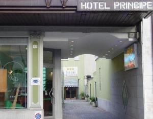 普林西比酒店 (Hotel Principe)
