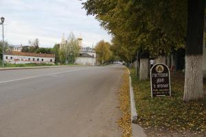 Гостевой дом У Кремля - фото 19