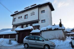 Zigen House, Penzióny  Bansko - big - 112