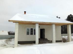 Отель Gag Banya Cottage, Переславль-Залесский