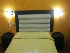 Hostal Raymi, Гостевые дома  Трухильо - big - 3