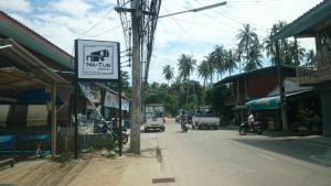 Na-tub Hostel, Hostels  Baan Tai - big - 29