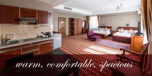 Улан-Батор - UB City Hotel
