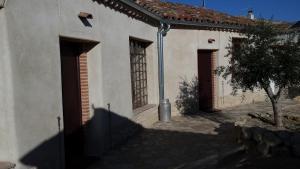 Casa Rural Alamar II