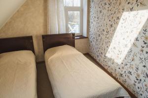 Junsi Guest House