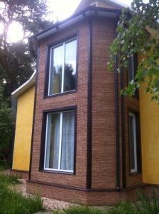 Designer Country House