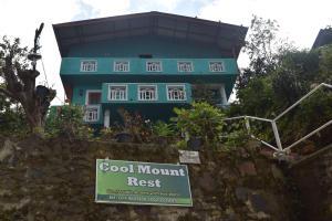 Cool Mount Guest, Homestays  Nuwara Eliya - big - 12