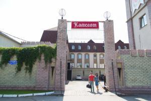 Омск - Hotel Kamelot