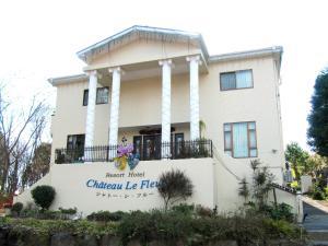 Атами - Chateau Le Fleur