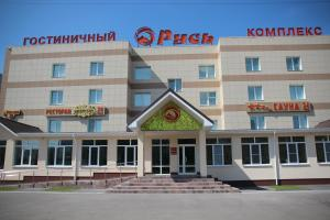 Тольятти - Hotel Rus