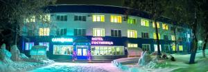 Отель Аэропорт, Прокопьевск