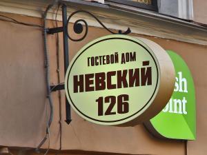 Отель Невский 126