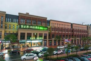 IBIS Styles Nantong Development Zone Shimao Plaza, Hotely  Nantong - big - 1