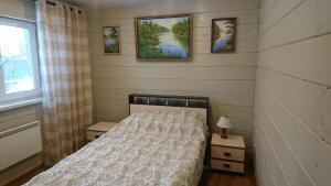 Guest House Onni