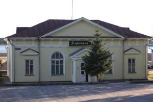 Гостиница Берегиня - фото 5