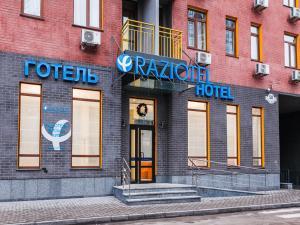 Отель Рациотель Киев Ямская, Киев