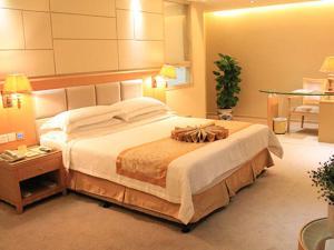 Jindao Hotel, Szállodák  Huangtao - big - 1