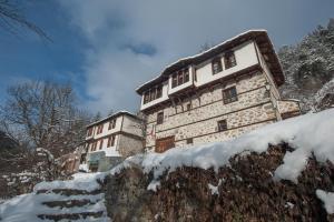 Hadzhiiskata Guest House