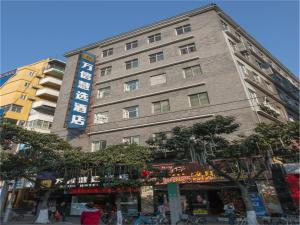 WanXin Wise Choice Hotel, Hotels  Guangzhou - big - 1