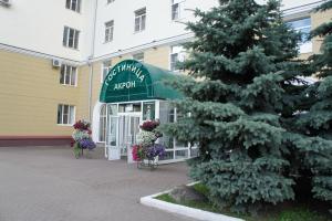 Великий Новгород - Gostinitsa Akron