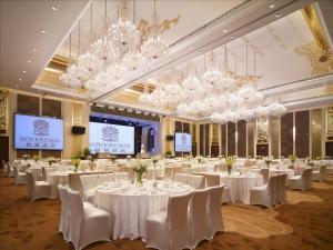 Sovereign Hotel Zhanjiang, Üdülőközpontok  Csancsiang - big - 20