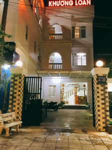 Khuong Loan Guesthouse, Hotely  Phu Quoc - big - 24