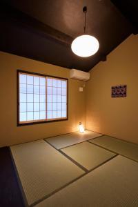 Rinn Toji, Dovolenkové domy  Kyoto - big - 19
