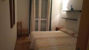Apartamento Colina San Jordi, Appartamenti  Colonia Sant Jordi - big - 23