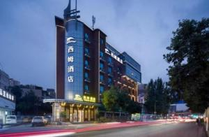 The Theme Hotel Danting Chengdu, Hotels  Chengdu - big - 1