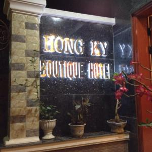 Hong Ky Boutique Hotel Tuan Giao