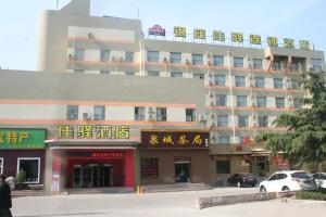 Grace Inn Tai'an Daizong Avenue Branch