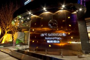 Art Senses Hotel and Place, Hotely  Čcheng-tu - big - 1