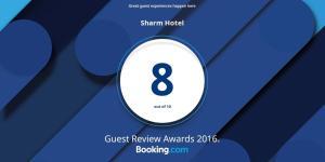Отель Шарм - фото 4
