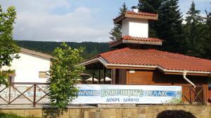 Bozhencite Relax Complex