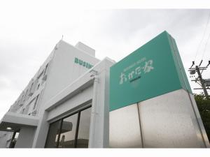 Тойохаси - Business Hotel Okada Toyohashi