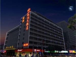 Foshan Pearl River Hotel, Hotely  Foshan - big - 24