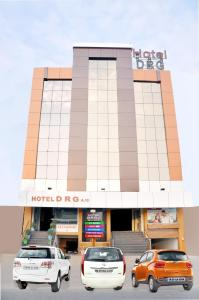 Hotel Drg, Hotely  Tiruppūr - big - 7