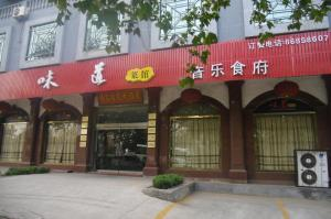 Thankyou Quick Hotel, Hotely  Huangdao - big - 11