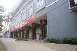 Thankyou Quick Hotel, Отели  Huangdao - big - 9