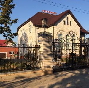 Гостевой дом На Донской - фото 3