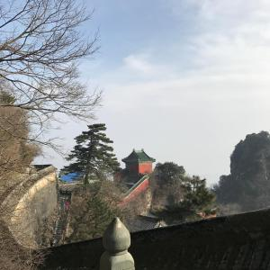 Wu Dang Liu Ji Guesthouse