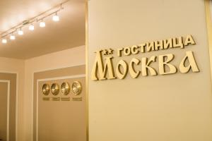 obrázek - Moscow