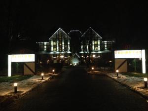 Парк-Отель Голосеево - фото 19