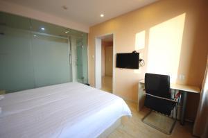 Richmond Hotel, Hotely  Qinhuangdao - big - 19